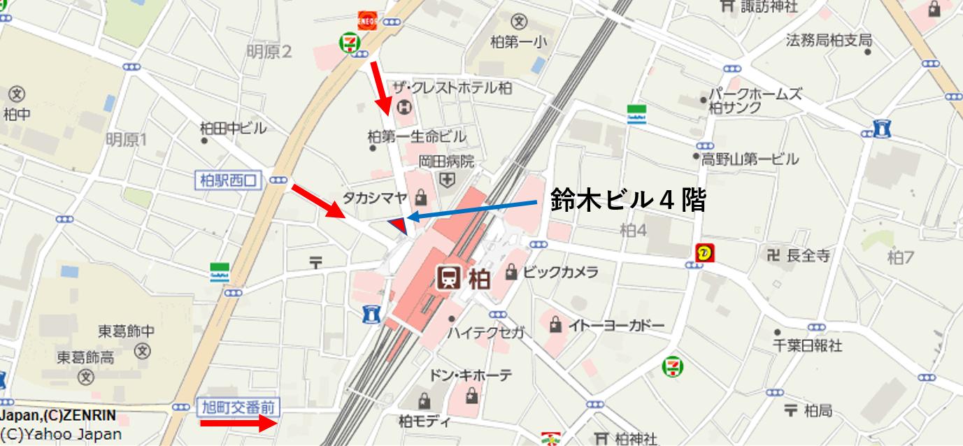 柏駅西口地図