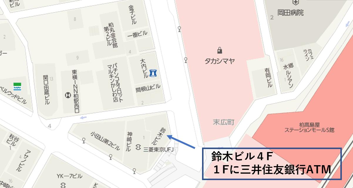 店舗アクセスMAP1